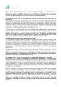 Development of autonomy and governance of EIT and KICs - Europa - Seite 6