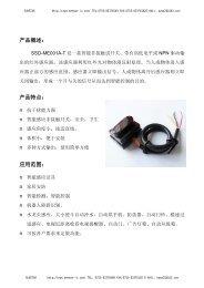 DYP-ME001A-T 红外感应器 - Sensor-ic.com