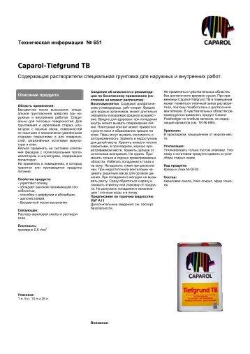 Caparol-Tiefgrund TB - от Caparol
