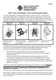 """2012 """"Year of the Dragon"""" CNY Commemorative Shirts - DragonNet"""