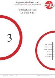 JapanesePod101.com On Cloud Nine Introduction Lesson - Libsyn