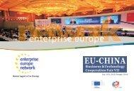 EU-China Business & Technology Cooperation Fair VII