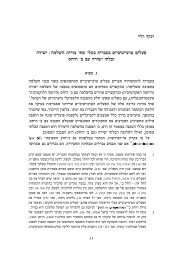 Transitive verbs in Hebrew with 'et/be- alternation - Pluto Huji Ac Il
