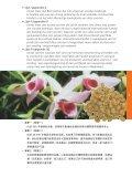 CITES en Traditionele Chinese Medicijnen, Mens en Natuur in ... - Page 5