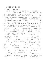 佐賀大学理工学部数理科学科 - 日本数学会