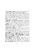 Annealed Competition of Experts for a Segmentation and ... - Page 2