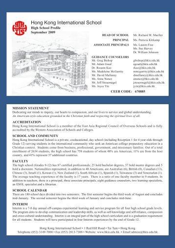 Hong Kong International School - DragonNet - Hong Kong ...