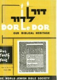 OUR BIBLICAL HERITAGE - Jewish Bible Quarterly