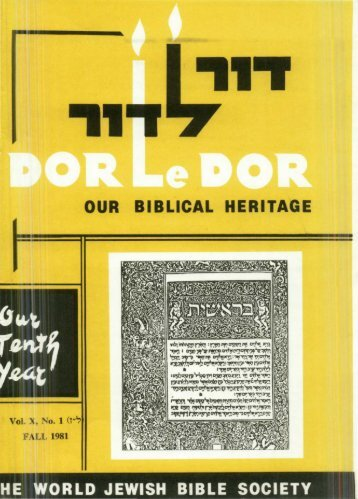 OUR BIBLICAL HERITAGE - Jewish Bible Quarterly