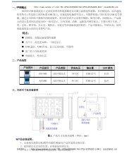 AS108 LED温湿度显示记录仪 - Sensor-ic.com