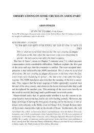 observations on some cruxes in amos–part v - Jewish Bible Quarterly