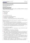 Sygdomme i binyrer - Asma Bashir - Page 3