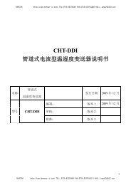 CHT-DDI 管道式电流型温湿度变送器说明书 - Sensor-ic.com