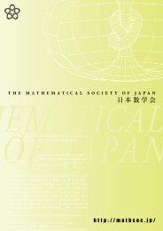 THE MATHEMATICAL SOCIETY OF JAPAN - 日本数学会