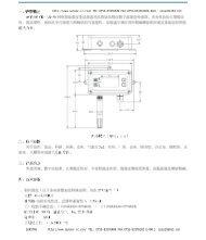 AQ6485YK网络型温湿度变送器 - Sensor-ic.com