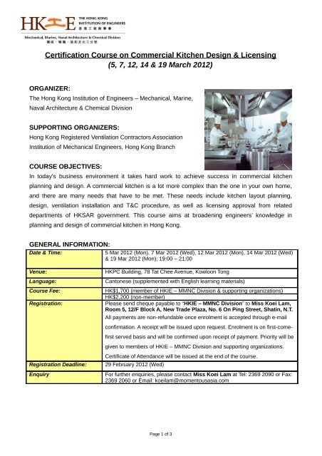 Certification Course On Commercial Kitchen Design Licensing 5