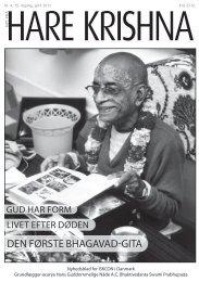 DEN FØRSTE BHAGAVAD-GITA - Nyt fra Hare Krishna