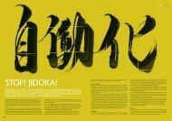 STOP! JIDOKA! - Toyota