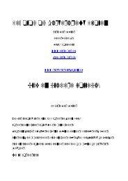 Kan Downloades gratis her! - Carl-Mar