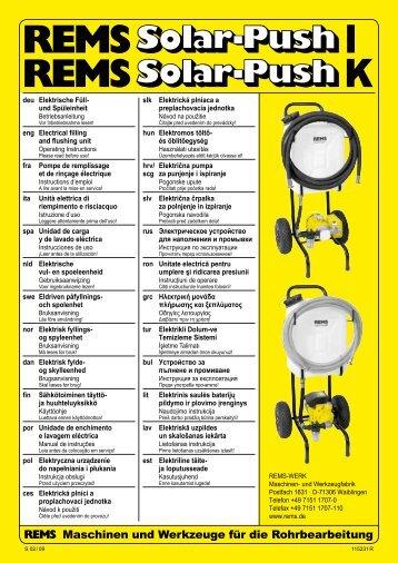инструкция - Rems Power Tools Specialists