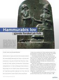 Hammurabis lov - Selskab for Bibelsk Arkæologi