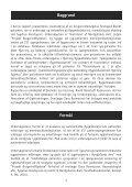 Projekt Brugerindflydelse - Sygehus Vendsyssel - Page 4
