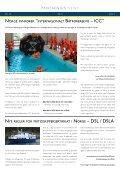 PANTAENIUS NEWS - Page 7
