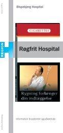 Røgfrit Hospital - Bispebjerg Hospital