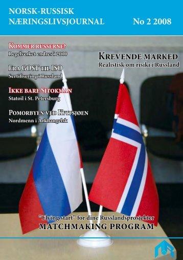 Norsk-Russisk Næringslivsjournal 2-2008