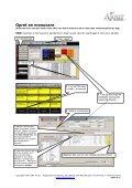 Opret vare-multi-funktion-afgift-gebyr-umenu-varegrupper - Page 5