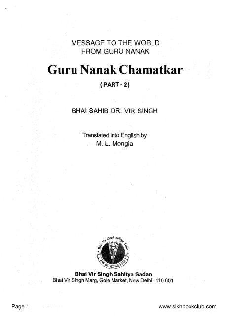Guru Nanak Chamatkar (Part 2)-Bhai Vir Singh English     - Vidhia com