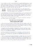 et helt identisk brev - Forbrugerbloggen.dk - Page 4