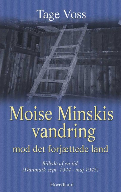 Prøv - Ebog.dk