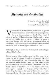 Page 1 Et foredrag af Suma Ching Hai 26. Juni 1992 Forenede ...