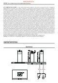 BRUK - Eluxshop - Page 4