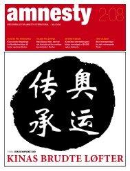 Læs flere inteviews med ledere af Tiananmen-opstanden bragt i ...