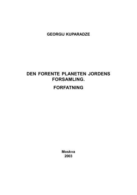 Norvegiulad moqalaqe.pdf