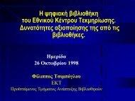 View/Open - Lekythos