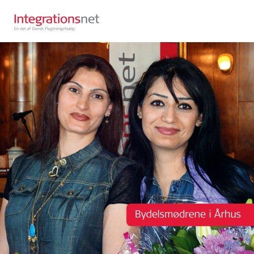 Integrationsnet