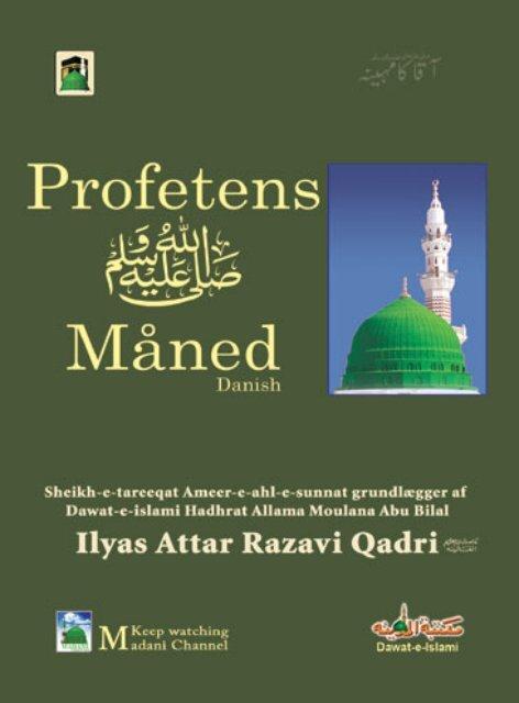 Profetens Måned - Dawat-e-Islami