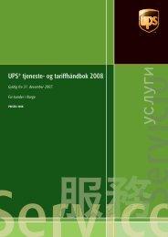 UPS-priser-08