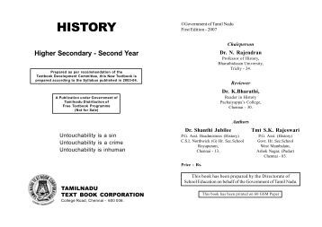 Higher Secondary - Second Year - World Colleges Information