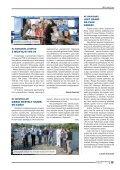Samochody Specjalne - Rotarianina - Page 5