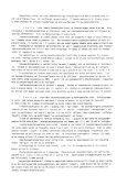 Konjunkturtendenser September 1977 - Statistisk sentralbyrå - Page 4