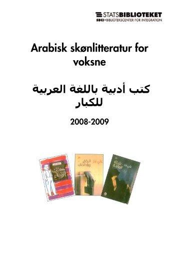 Arabisk skønlitteratur for voksne 2008-2009 - Statsbiblioteket