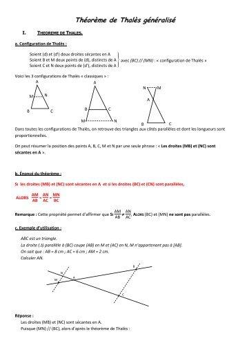 Théorème de Thalès généralisé