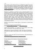 Overgang fra skole til arbejdsmarkedet Individuelle ... - Page 3
