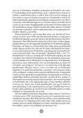 Trine Buchard - Forlaget Spring - Page 2