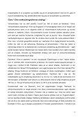 Distribueret global produktion - Det Danske Ledelsesakademi - Page 6