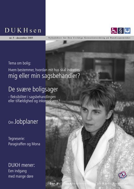 December 2005 - DUKH